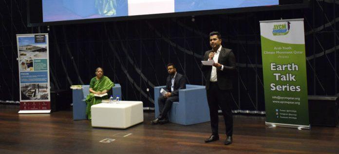 Addressing Qatars Ecological Conciousness